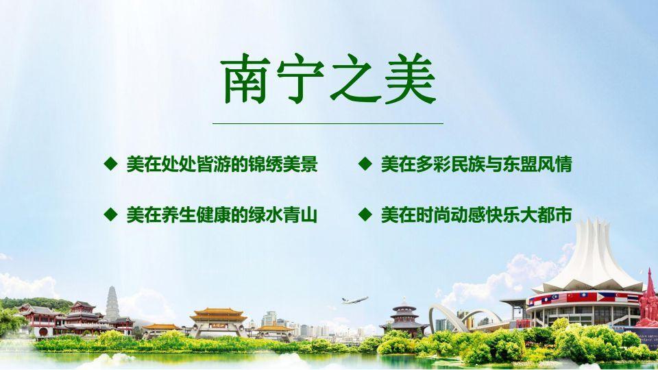 粤桂扶贫 南宁旅游宣传推广活动走进广东湛江