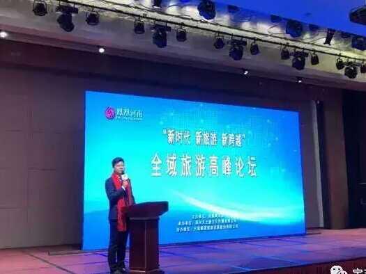"""宜阳县旅游局参加凤凰河南""""新时代,新旅游,新跨越""""快题步骤图片"""