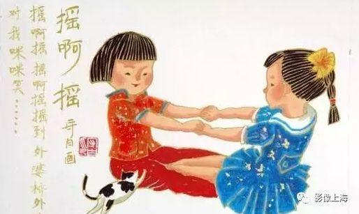 文化长廊 上海记忆,沪语童谣