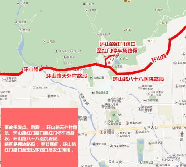 手绘泰安红门地图