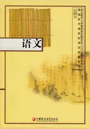 教育 正文  北京大学出版社所出的