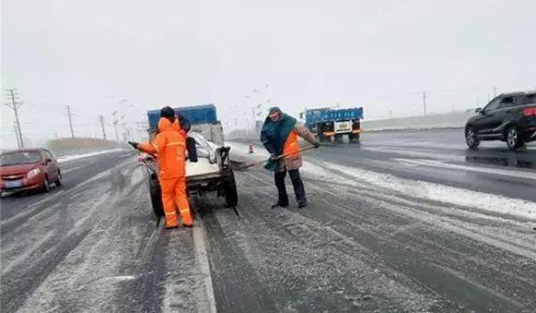 【惊呆】8.5吨融雪工业盐丢失!官方提醒:吃