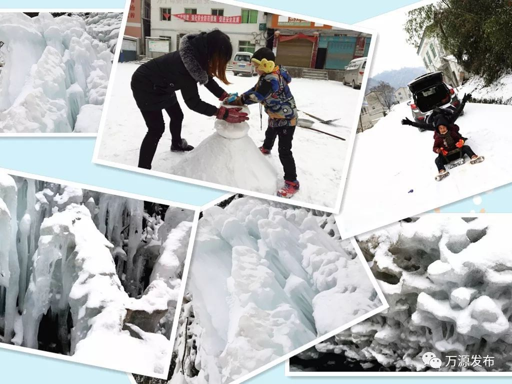 万源:出现罕见低温冰雪天气 各地采取措施强力应对