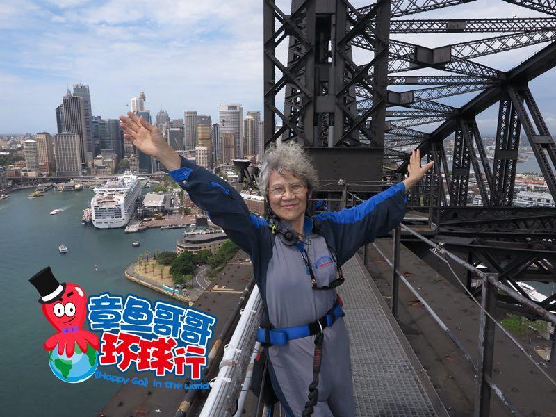 章鱼哥哥澳洲行day3——会当凌绝顶 勇攀悉尼城