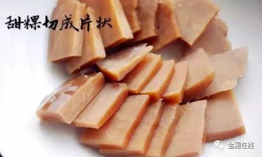 """金厢的那份年粿——""""甜粿"""""""