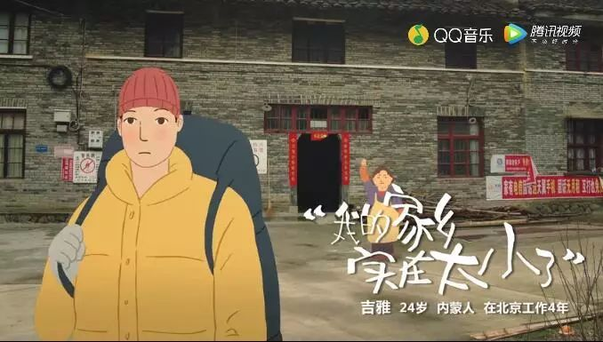 你是不是想家了_看完这些春节广告,你是不是更想家了?