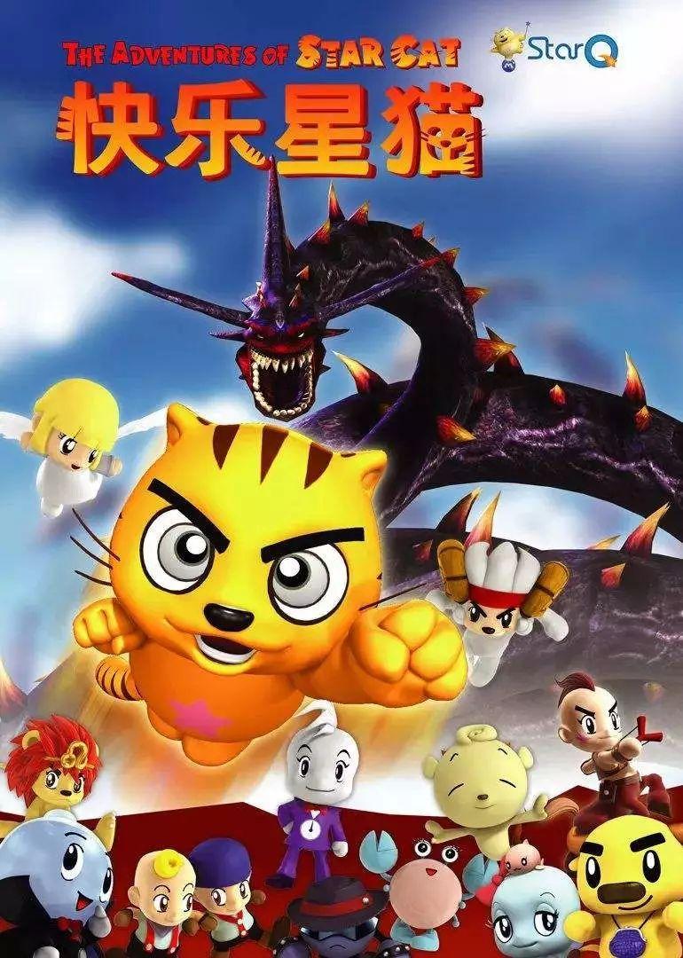 《魔币精灵》30集全-中国-少儿-优酷网,视频高清在线观看