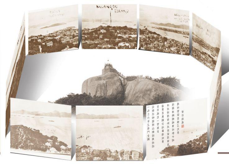 1936年,有个人登上日光岩,给厦门拍了一张360度全景照