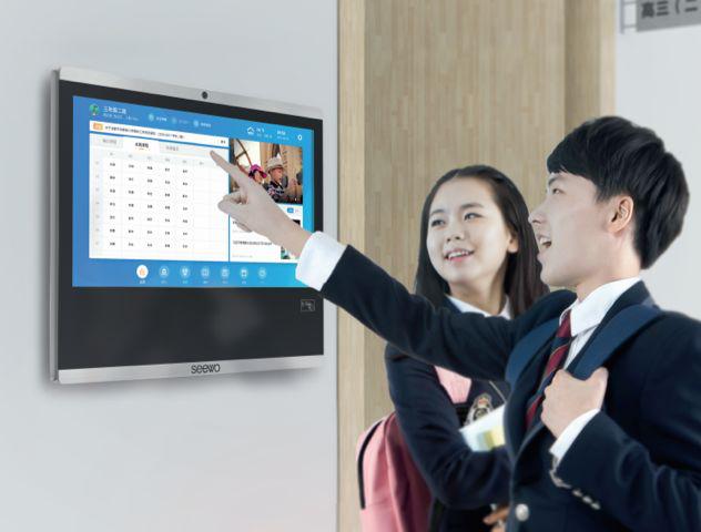 视源股份希沃推新品 绘众鑫娱乐