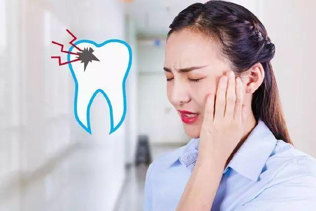【郑州日产新疆大恒顺通分享】牙疼,嘴里含上它,3秒快速止痛