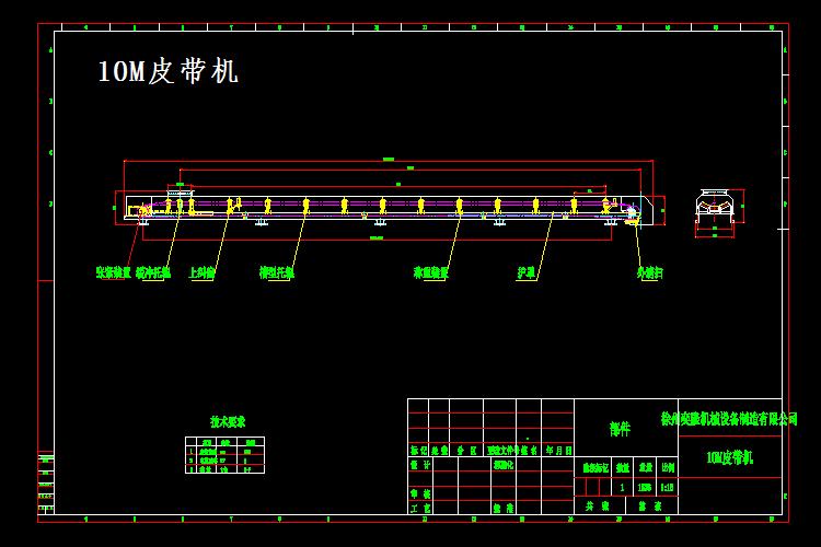 道嗤贾剑约安榭碈ad机械设备图机械设计图纸