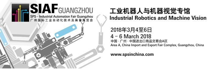 华南地区智能工业发展迅速,机器人应用市场领先