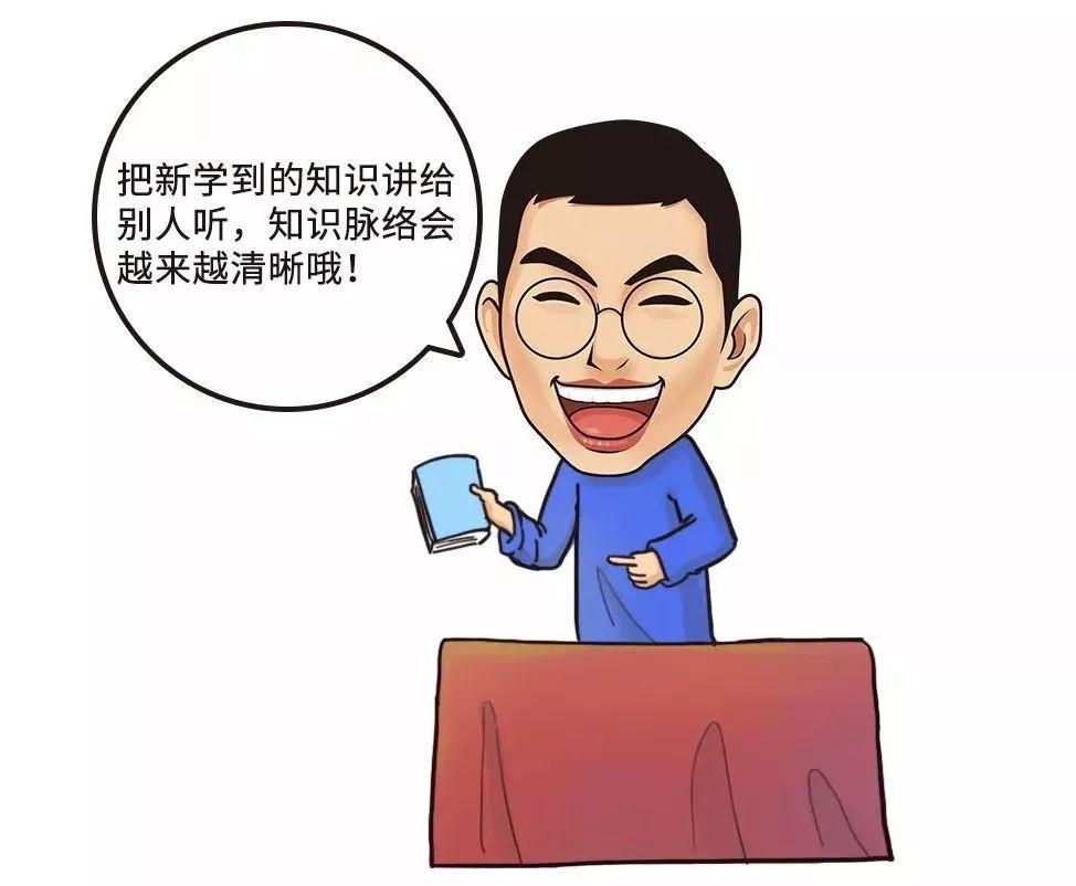 """2016年北京大学""""三好学生"""" 北京大学电视台记者 买玲 北京大学辩论"""