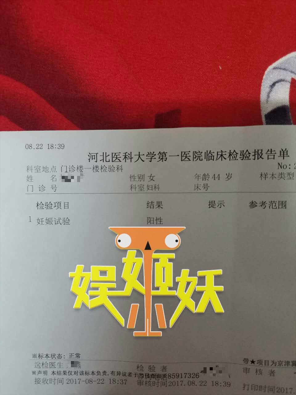 杜淳爸爸杜志国是个怎样的人人品如何?搞婚外恋发生关系流产真假?