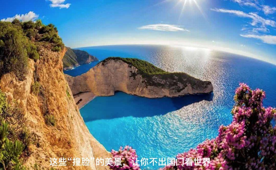 香港新春盛宴 开启2018新年好兆头