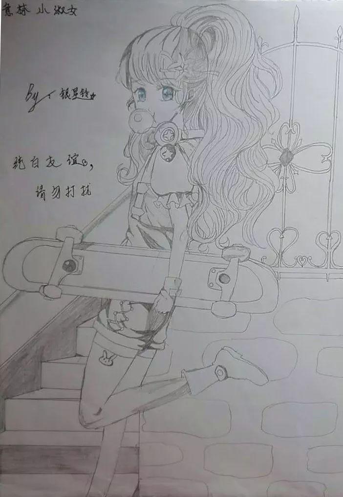 叶罗丽仙子图片