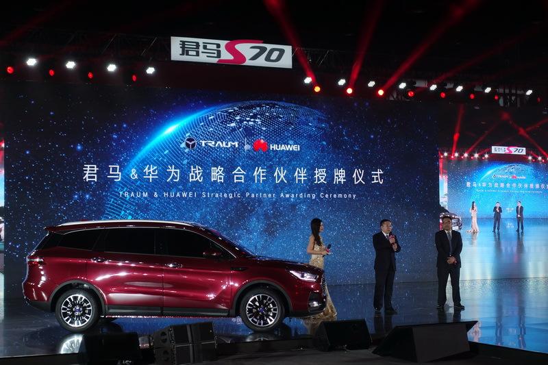 与一汽马自达CX-4神相似君马全新轿跑SUV曝光_pk10用5000千一天赢