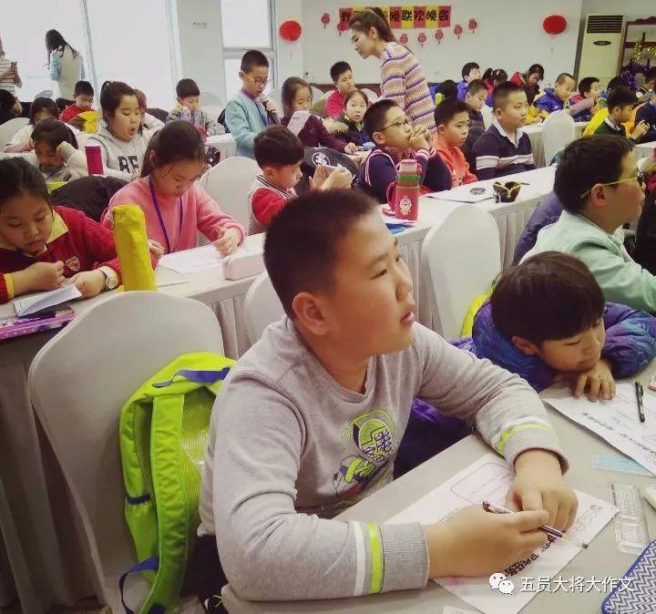 想象小学之写作篇未来的模板世界数学教案v小学课堂图片