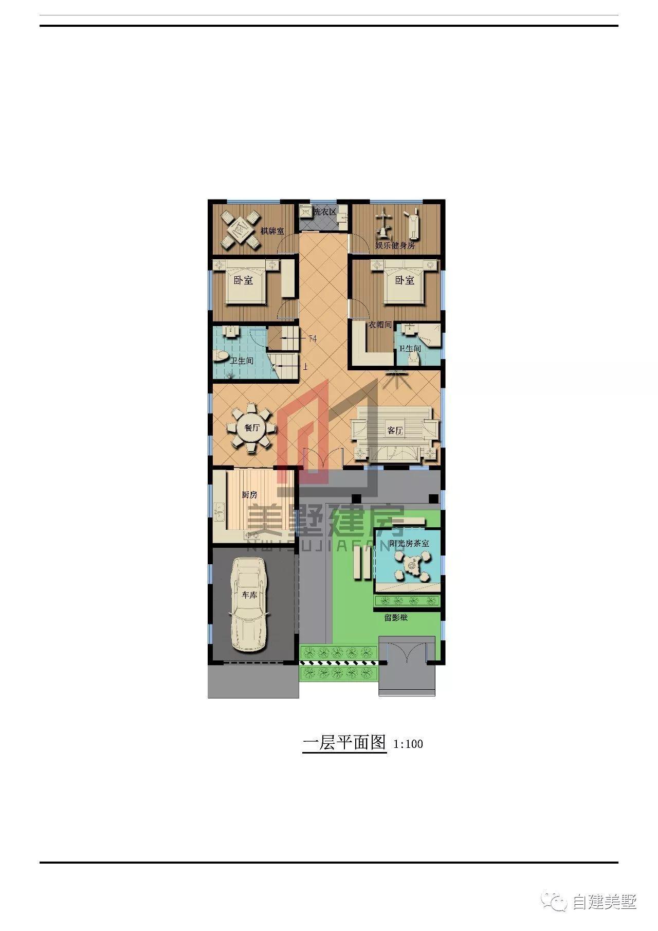 6米 建筑层数:2层 图纸编号:ms1706006 占地尺寸:20.4x9.
