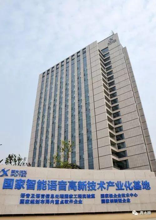 泾县2017年经济总量_泾县中学图片