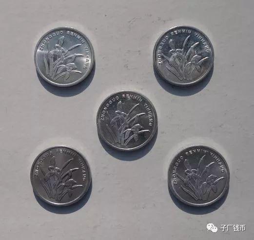 """历史上""""最短命""""的一套硬币"""