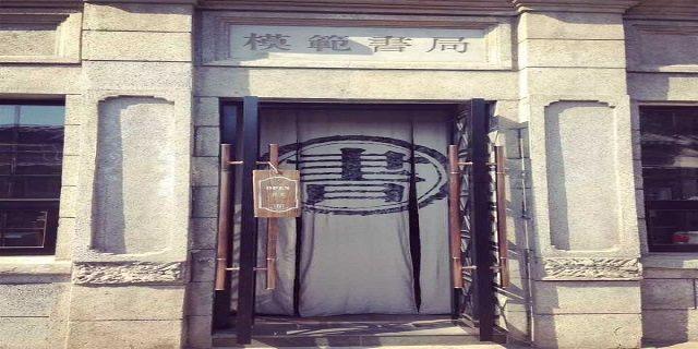 北京小众又文艺的6大游玩地点,绝对让你耳目一新