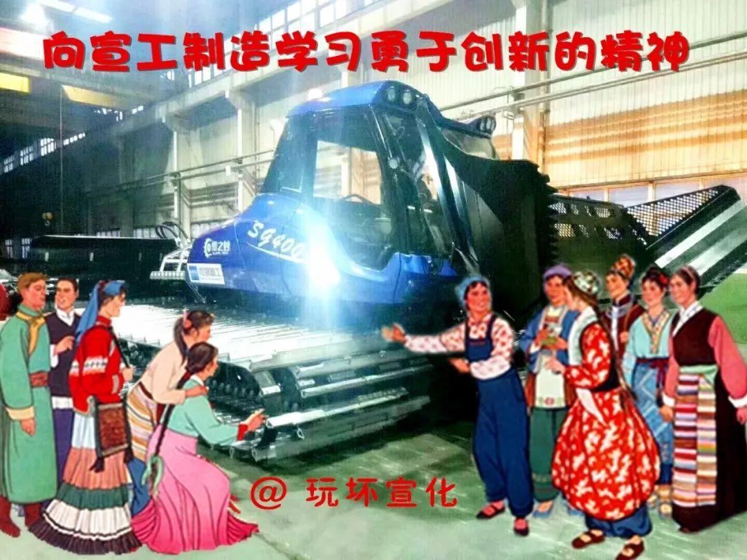 宣化不下雪却造出中国顶级压雪机!