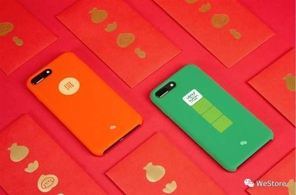 微信官方iPhone手机壳上架:液态硅胶材质/48元的照片 - 1