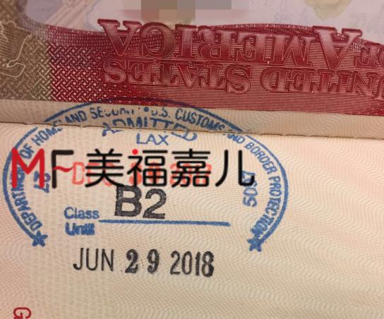 2018赴美生子入境实录:一次特别的入境经历!