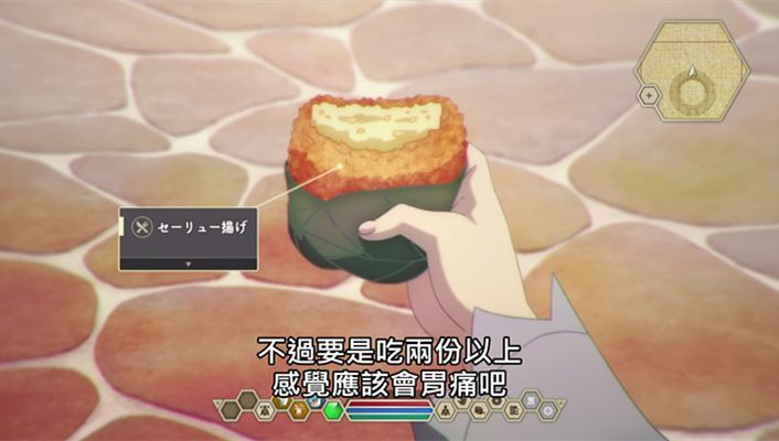 萝莉与美食之旅,银链加大沼心的异世界居然是这样的! - ACG17.COM