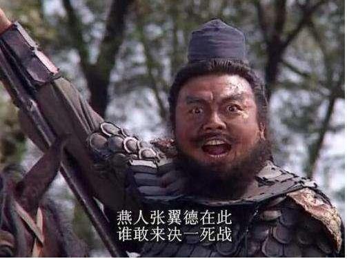 蜀汉灭亡后,五虎上将的后人都是什么结局? 轶事秘闻 第2张