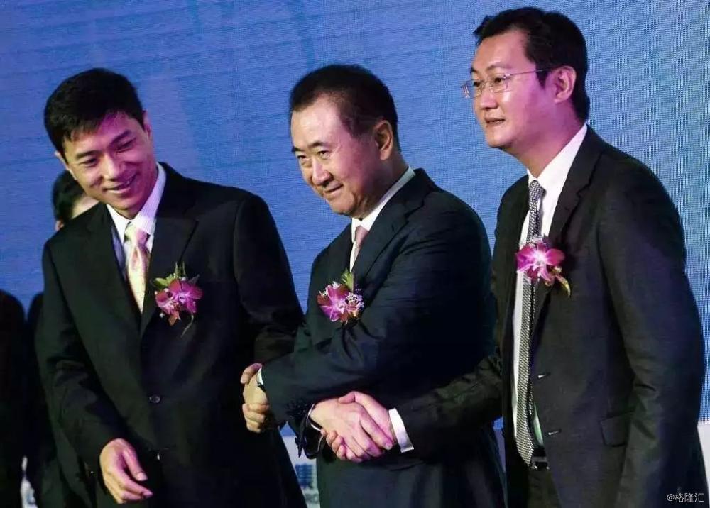 拉个群就收340亿红包,1亿赌局过去5年,再看马云的朋友圈,王健林的群聊