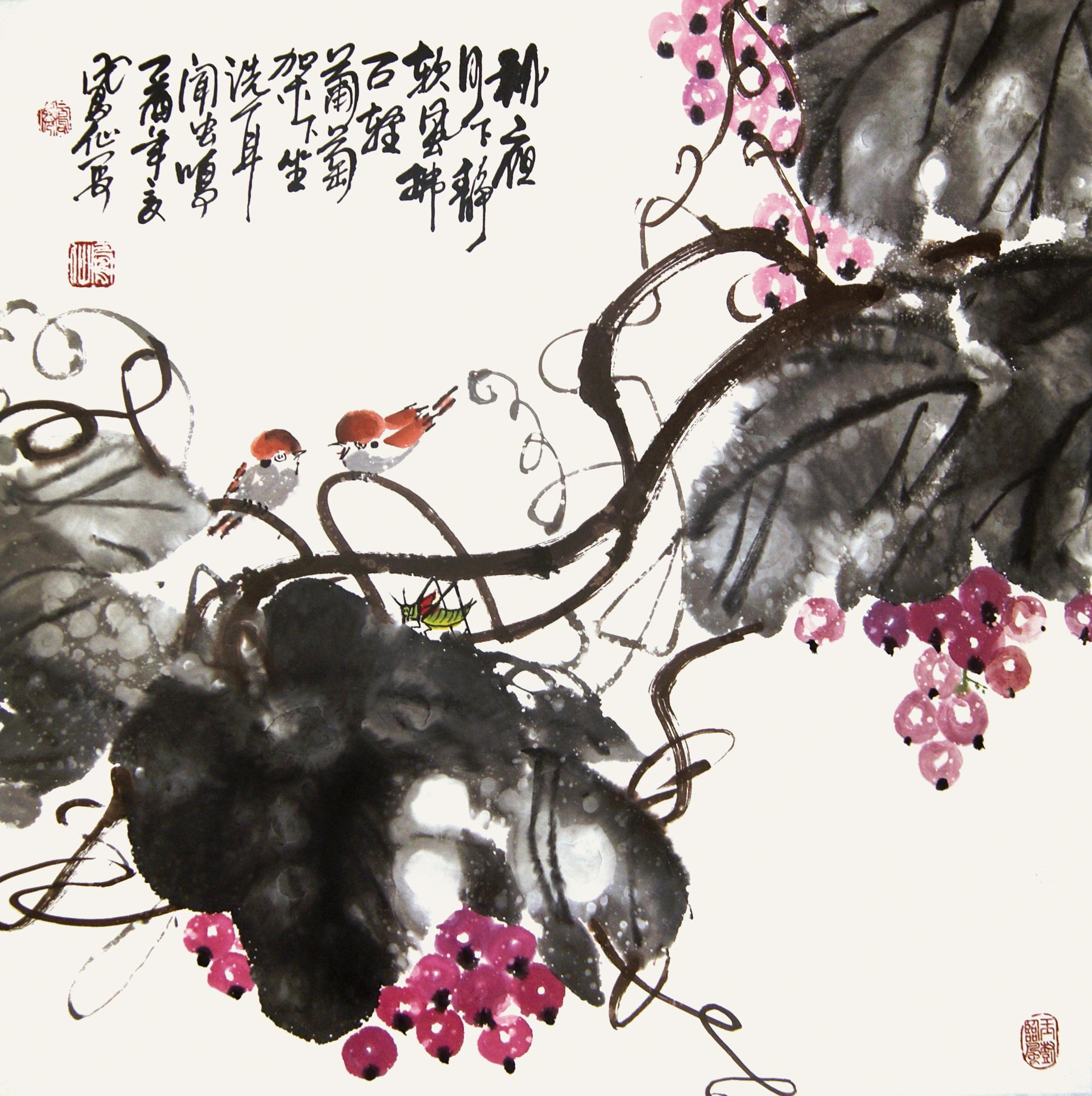 刘凤仙作品赏析图片