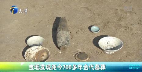 宝坻区发现金代墓葬,进一步报道!考古专家已入驻!
