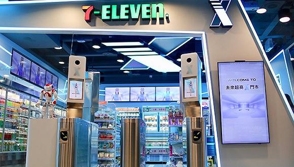 """7-ELEVEN也要开无人便利店了 首店落地台湾名为""""X-Store"""""""
