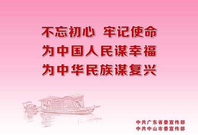 三乡gdp_安徽地理位置最好的县,历史上曾经长期属于江苏 浙江所辖,对所在地认同感低