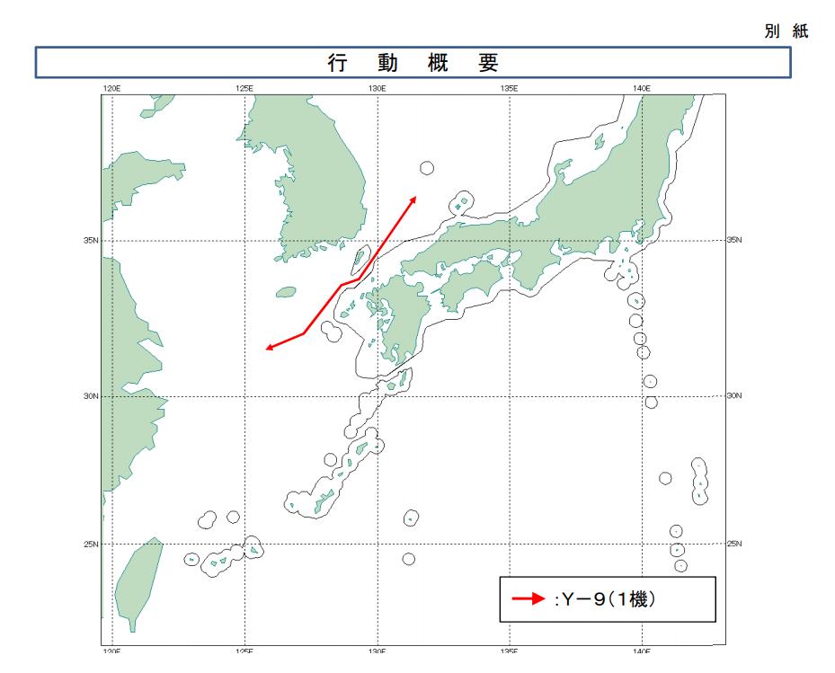 中国军机进入日韩防空识别区_日韩起飞战机监视