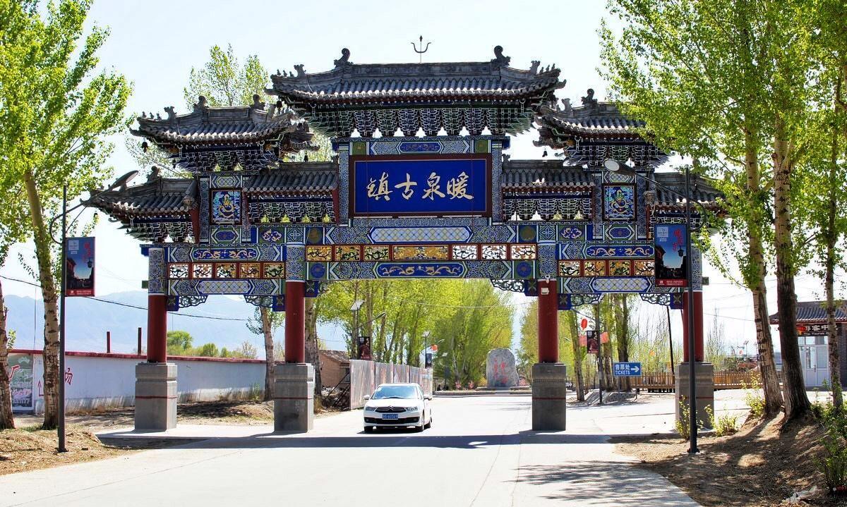 2018春节出游不扎堆  河北这个冷门古镇风景美民俗多年味浓!