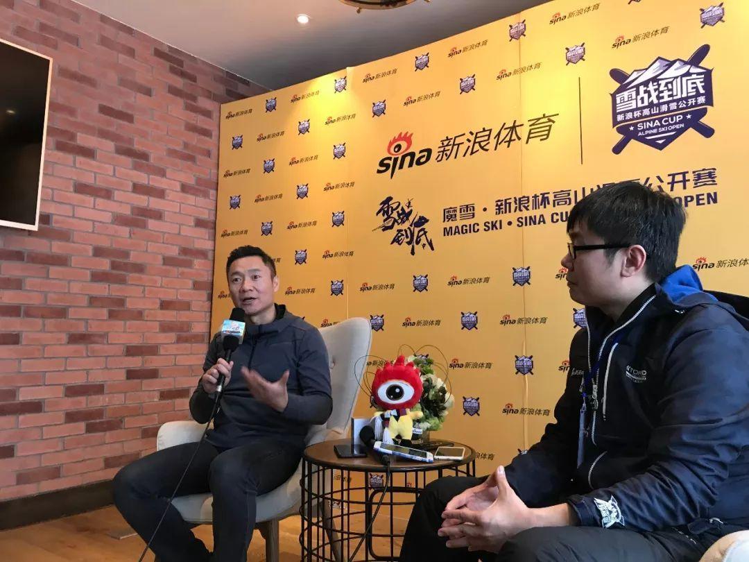 新浪以赛事切入滑雪行业 魏江雷希望明年能办四十场比赛