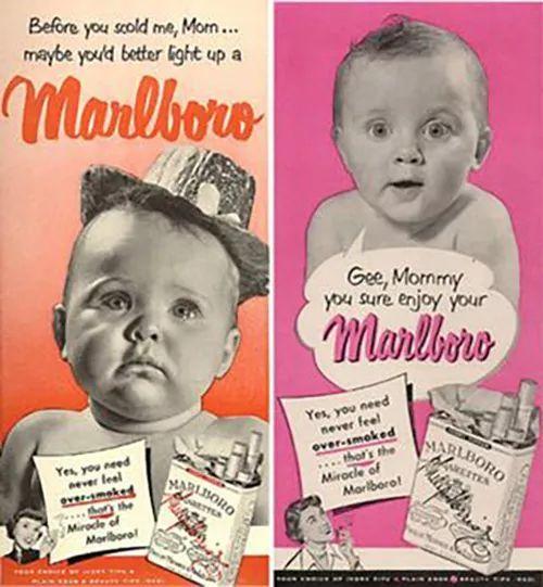 """""""妈妈,我知道照顾我很烦人。不如你点颗香烟放松一下吧。"""""""