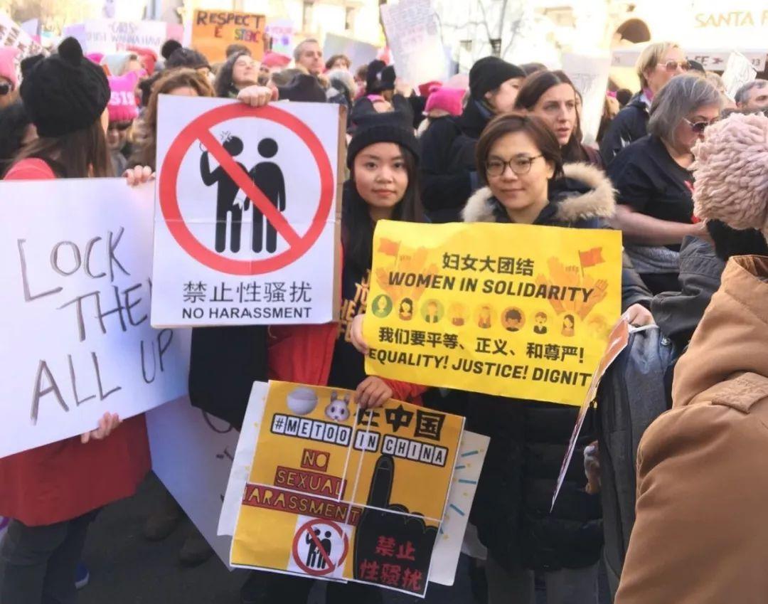 #米兔在中国#带你去看一场妇女大团结!
