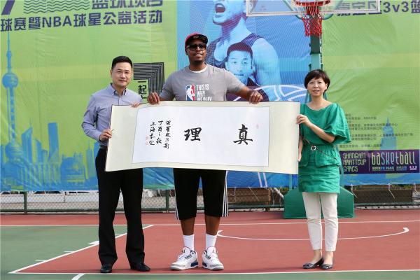 """电竞、广场舞、舞龙舞狮……这是上海市民的健身""""获得感"""""""