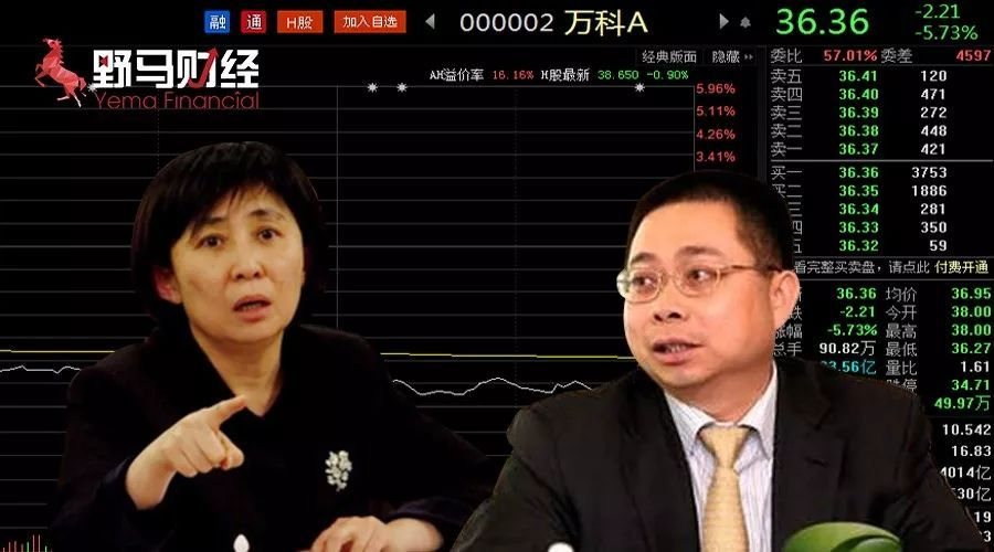 """刘姝威与姚振华""""掐架"""",万科244亿市值没了,还被打脸信披违规?"""