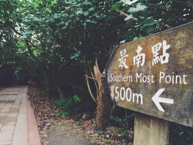 别再说台北了,这才是台湾真正的文艺之地!