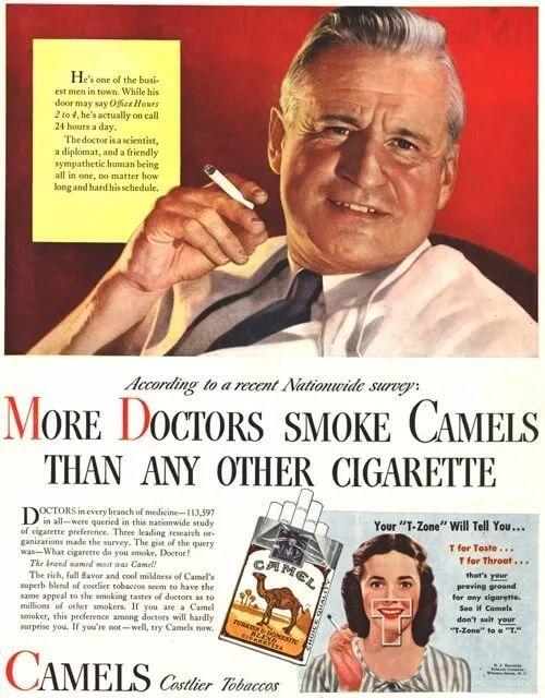 1946年的一则香烟广告:医生都爱抽骆驼
