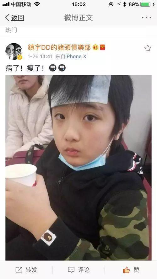 吴镇宇晒儿子费曼生病照,可见眼角的疤非常明显,难怪当时吴镇宇那么愤怒了!