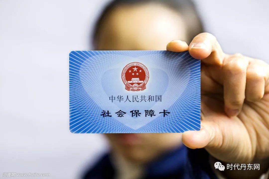 社保卡余额是什么意思 社保卡个人账户支付是什么意思 全球...