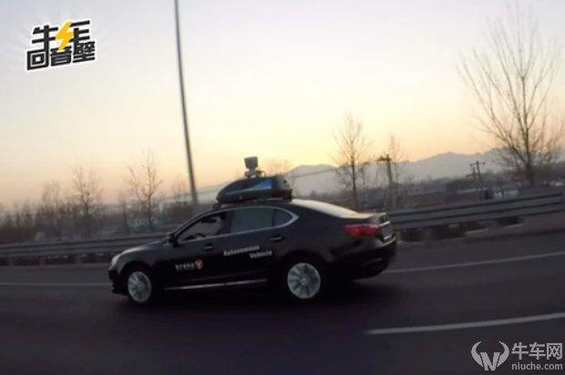智行者与保险公司达成合作,落地国内首个无人车商业险