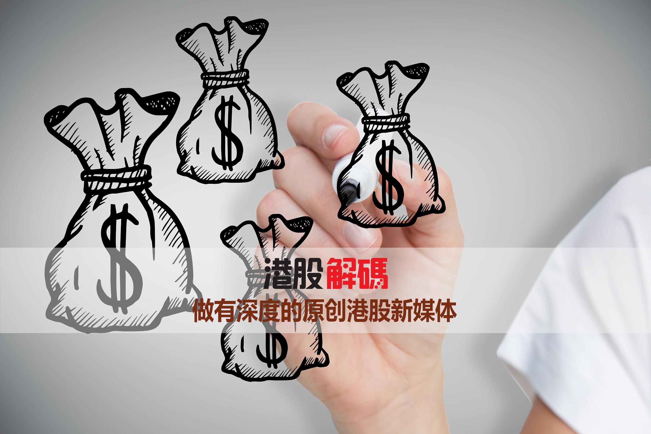 大兴收购,雅高控股再拓业务范畴是顺势而为还是无奈之举?