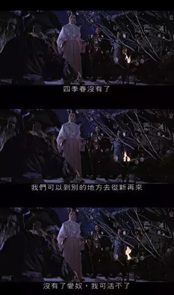 中国女同性恋网站介绍_《爱奴 》中国电影史上第一部女同性恋电影